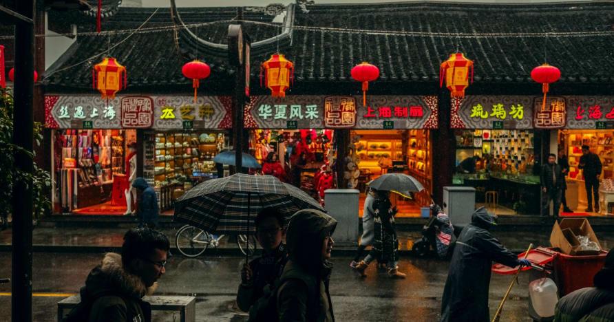 Κορυφαία κινεζικά κουλοχέρηδες για να παίξετε το 2021