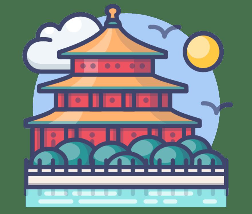 Τα καλύτερα 53 Καζίνο για κινητά στη(ο) Κίνα το 2021
